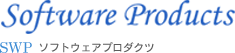 横浜市のソフトウェアインテグレータ 株式会社ソフトウェアプロダクツ