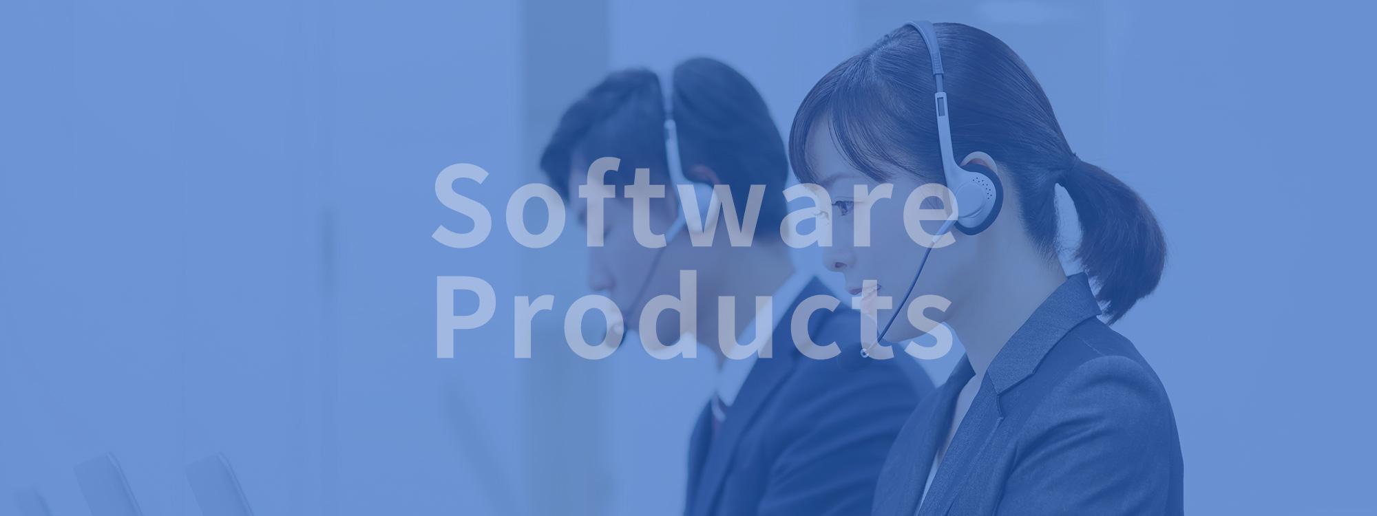 システム・ソフトウエアの設計・開発
